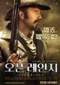 韓国チラシ449: ワイルド・レンジ 最後の銃撃