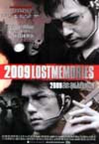 タイチラシ0252: 2009 LOST MEMORIES