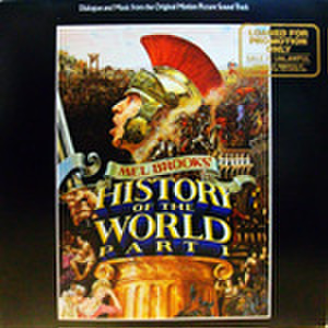LPレコード390: 珍説世界史PART I(輸入盤)