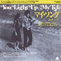 EPレコード187: マイ・ソング