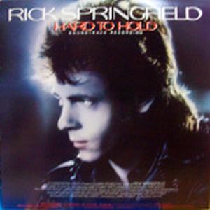 LPレコード235: ハーレクィン(輸入盤)