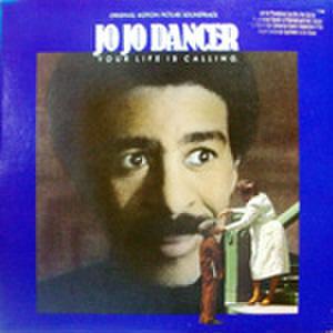 LPレコード623: ジョ・ジョ・ダンサー(輸入盤)