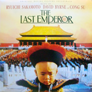 LPレコード381: ラスト・エンペラー(輸入盤)