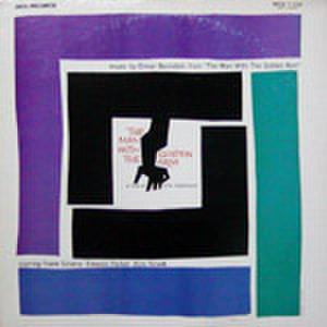 LPレコード033: 黄金の腕