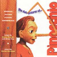 サントラCD108: ピノキオ(輸入盤)
