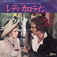 EPレコード098: レディ・カロライン/バラキ