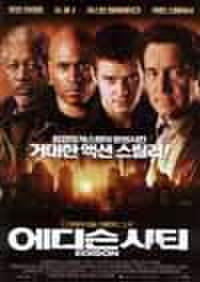 韓国チラシ942: EDISON
