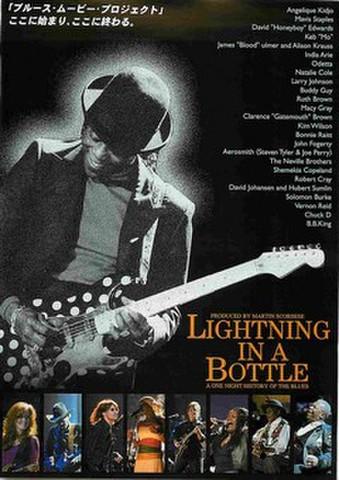 映画チラシ: ライトニング・イン・ア・ボトル(ペラ・邦題なし)