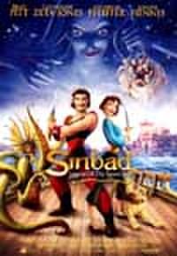 タイチラシ0179: シンドバッド 7つの海の伝説