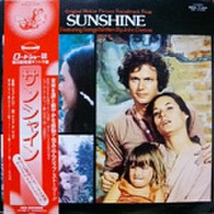 LPレコード142: サンシャイン