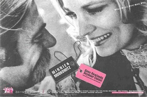映画チラシ: ミニー&モスコウィッツ
