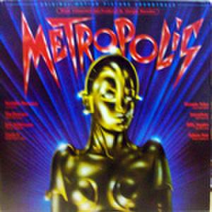 LPレコード330: メトロポリス ジョルジオ・モロダー版(輸入盤)
