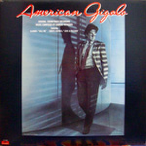 LPレコード561: アメリカン・ジゴロ(輸入盤)
