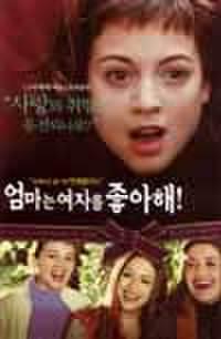 韓国チラシ043: