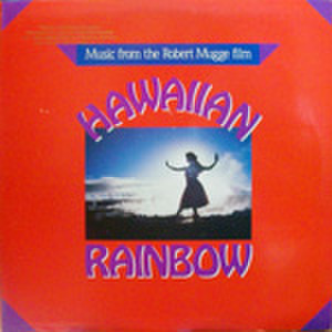 LPレコード198: HAWAIIAN RAINBOW(輸入盤)