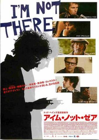 映画チラシ: アイム・ノット・ゼア(裏面:2007年ヴェネチア映画祭)