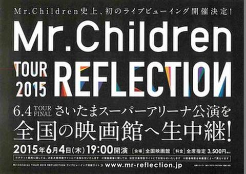 映画チラシ: Mr.children TOUR 2015 REFLECTION(片面)