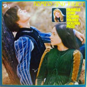 LPレコード366: ロミオとジュリエット/ゴッドファーザー/水の中の小さな太陽/シシリアン/金髪のシルバ/愛のために死す/他