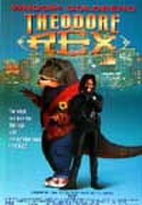 タイチラシ0841: T-REX