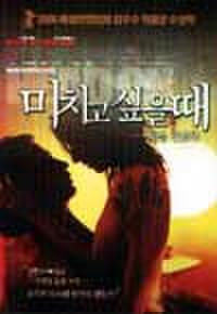 韓国チラシ450: HEAD ON
