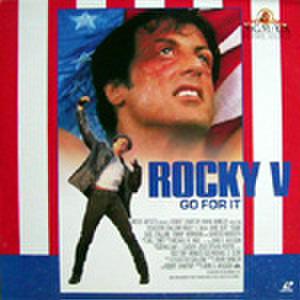 レーザーディスク621: ロッキー5