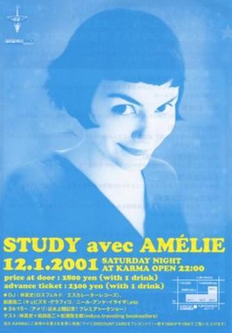 映画チラシ: アメリ(小型・STUDY avec AMELIE)