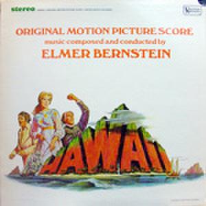 LPレコード238: ハワイ(ジャケット角欠損あり・輸入盤)