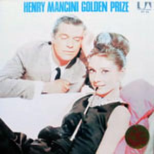 LPレコード167: HENRY MANCINI GOLDEN PRIZE ひまわり/ティファニーで朝食を/シャレード/ナタリーの朝/他