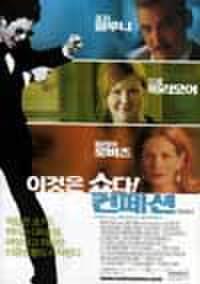 韓国チラシ060: コンフェッション