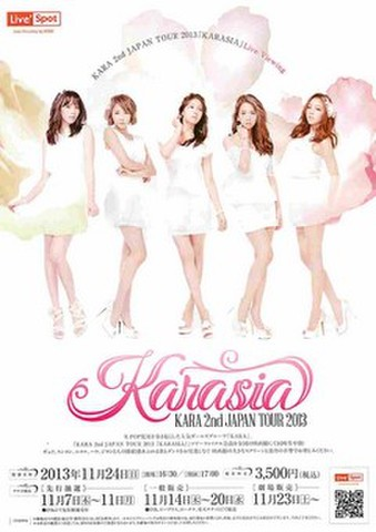 映画チラシ: KARA 2nd JAPAN TOUR 2013「KARASIA」Live Viewing(片面)