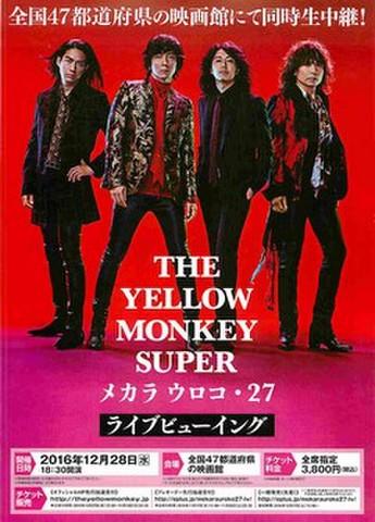 映画チラシ: THE YELLOW MONKEY SUPER メカラ ウロコ・27 ライブビューイング