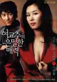 韓国チラシ931: sunshine