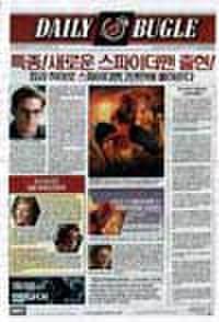 韓国チラシ570: スパイダーマン2