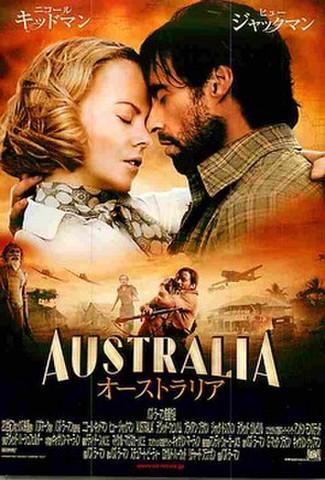 オーストラリア(試写状)