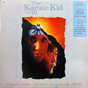 LPレコード188: ベスト・キッド3(輸入盤)