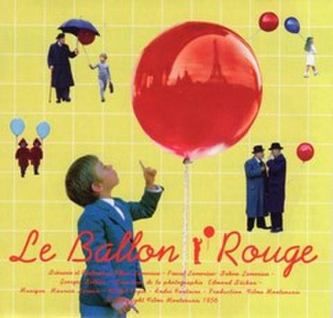 映画チラシ: 赤い風船(リバイバル)(小型・6枚折)