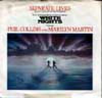 EPレコード067: ホワイトナイツ 白夜(レンタル落ち・ジャケにシール・セロテープ補修あり)