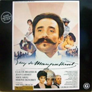 LPレコード427: GUY DE MAUPASSANT(輸入盤)