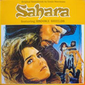 LPレコード612: サハラ(輸入盤)