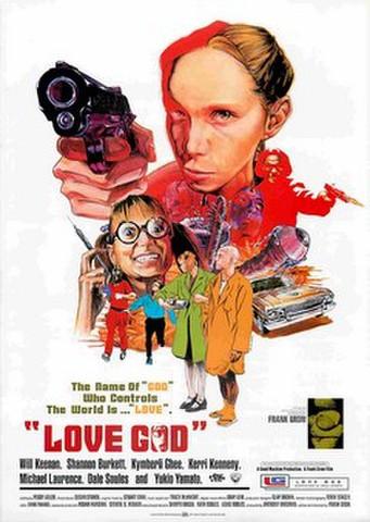 映画チラシ: LOVE GOD