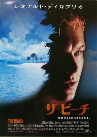 映画ポスター1715: ザ・ビーチ