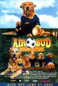 タイチラシ0127: ワンワンカップ(AIR BUD WORLD PUP)
