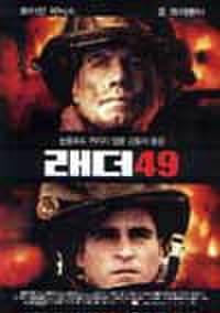 韓国チラシ736: 炎のメモリアル