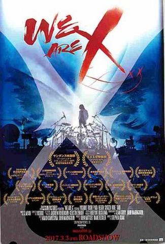 WE ARE X(試写状・宛名記入済)