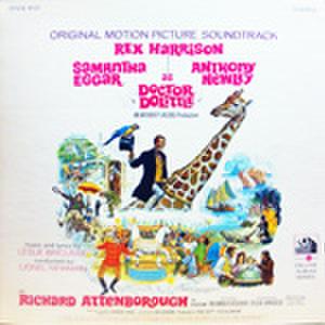 LPレコード454: ドリトル先生不思議な旅(輸入盤)