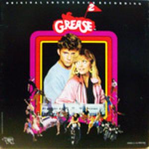 LPレコード432: グリース2