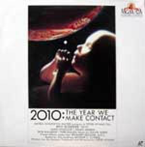 レーザーディスク525: 2010年<ワイド>