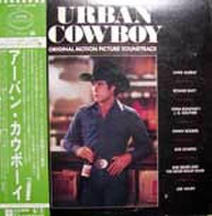 LPレコード083: アーバン・カウボーイ