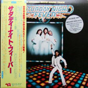 LPレコード007: サタデイ・ナイト・フィーバー