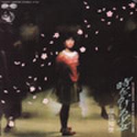 EPレコード168: 時をかける少女